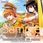 beatmania IIDX 23 copula ORIGINAL SOUNDTRACK
