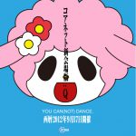 "2012/09/17(月曜日) : sharpnel.net on コアネット新会場版:Q ""YOU CAN(NOT) DANCE""@心斎橋CLUB CIRCUS"