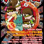 2013/03/23(土曜日) : DJ SHARPNEL on アニメトロ 4th anniversary SP!!!