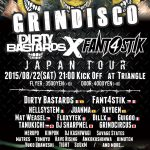 2015/08/22(土曜日) : DJ SHARPNEL on GRINDISCO@心斎橋TRIANGLE
