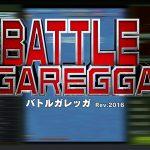 バトルガレッガ20周年 / サントラリミックスアルバムにDJ SHARPNEL参加