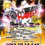2013/12/14(土曜日) : SHARPNEL.NET on XTREME HARD暴年会@秋葉原MOGRA