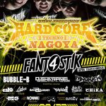 2015/08/23(日曜日) : DJ SHARPNEL on Hardcore Techno Nagoya @ 名古屋Street