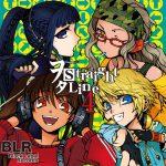 C81・DJ SHARPNELゲスト参加情報その3:ヲタStraghit Line 4(BL Records)