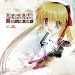 Visual Art's 20th Anniversary RemixesにDJ Sharpnel参戦