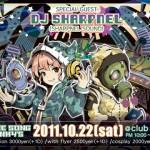2011/10/22(土曜日) : DJ SHARPNEL on アニメソング中毒 Vol.2@愛知県金山 Club SARU