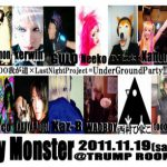 2011/11/19(土曜日) : DJ SHARPNEL on TOKYO PARTY MONSTER @ 渋谷TRUMP ROOM