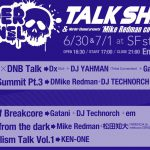 Murder Channel Talk Show vol.3でGabbaSummit Pt.3が開催。DJ Technorch・DieTRAX・DJ SharpnelがMike Redmanを迎えてガバトーク!