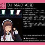 バーチャルメイドアシッドVtuber DJ MAiD ACiDが、世界初の「GUEST Vtuber DJ」として実際のクラブイベントにリアルタイム出演します!