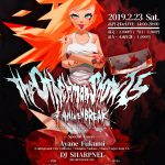 The Otherman Show XV ::: powered by lolicore.jp ::: – #ANIMENBREAK にDJ SHARPNELがVR出演