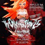 The Otherman Show XV ::: powered by lolicore.jp ::: – #ANIMENBREAK にDJ SHARPNELがVR出演