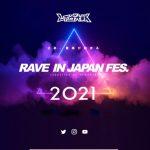 2021.7.25(SUN) レイヴ大戦 RAVE IN JAPAN FES 2021 in 大阪・心斎橋TRIANGLEにDJ SHRAPNELがVR出演