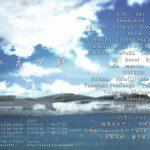 2021.8.9(月)ブレイクコア夏の祭典配信イベント #いえブ夏 にDJ SHARPNEL出演