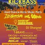 静岡の老舗ハードコアイベントKICKBASS にDJ SHARPNELがVR出演します!