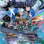 2013/09/14(土曜日) : DJ JEA on Experience!! Cruise@中野HeavySick Zero