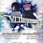 2021.4.17(Sat) #VR_DIMENSIONZ 1周年イベントにDJ SHARPNEL出演