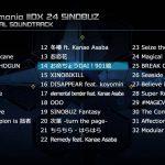 beatmania IIDX24 Sinobuz Original Sound Trackに「お命ちょうDAI☆901娘/DJ SHARPNEL feat みらい」が収録