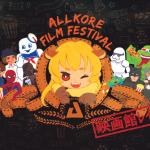M3新作参加>AKND-03 ALLKORE FILM FESTIVAL 〜映画館レイブ〜