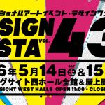 designfesta_com