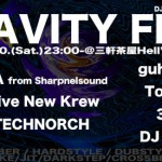2013/03/30(土曜日) : DJ JEA on GRAVITY FIELD @ 三軒茶屋HELL'S BAR