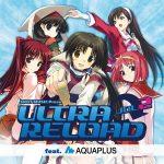 2012/09/09(日曜日) : DJ SHARPNEL on ULTRA RELOAD Vol.2発売記念インストアイベント @アキバ☆ソフマップ1号館