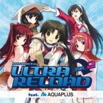 ULTRA RELOAD Vol.2 feat. AQUAPLUSにDJ SHARPNEL参戦