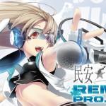 民安★ROCK REMIX PROJECT×カラオケの鉄人キャンペーンのお知らせ