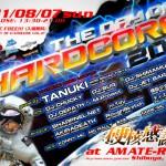 2011/08/07(日曜日) : sharpnel.net on THE DAY OF HARDCORE 2011@渋谷AmateRaxi