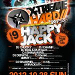 2012/10/28(日曜日) : DJ SHARPNEL on X-TREME HARD VS HAPPYJACK@渋谷ROCKWEST