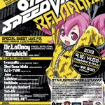 2013/09/15(日曜日) : sharpnel.net on OTAKUSPEEDVIBE RELOADED@渋谷AMATE-RAXI