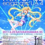 2011/06/25(土曜日) : DJ SHARPNEL on 東京CASE @秋葉原 AKIHABARA 85
