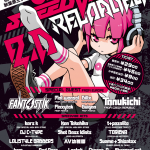 2015/08/29(土曜日) : sharpnel.net on Otakuspeedvibe Reloaded 2@渋谷Garret/Cyclone