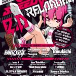 2015/08/29(土曜日) : sharpnel.net on Otakuspeedvibe Reloaded 2@渋谷Garret/Cyclone