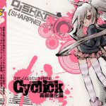 C78コミケ情報その2 SRPC0026 DJ SHARPNEL / Cyclick