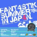 SRPD-0004 FANT4STIK SUMMER IN JAP4N / Fant4stik, Mat Weasel, Billx, Floxytek, Guigoo, Tanukichi