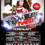 2014/12/13(土曜日) : DJ SHARPNEL on X-TREME HARD 大暴年会@秋葉原MOGRA