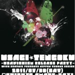 2011/07/30(土曜日) : DJ SHARPNEL on 兎☆天国 -USAVICHISM Release Party-@渋谷Amate-Raxi