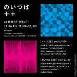 2013/12/06(金曜日) : DJ SHARPNEL on のいずば++@新宿BE-WAVE